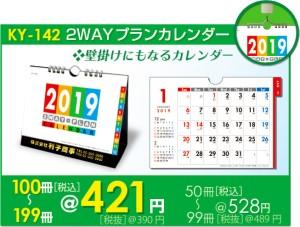 desk-ky142-201807-300x227