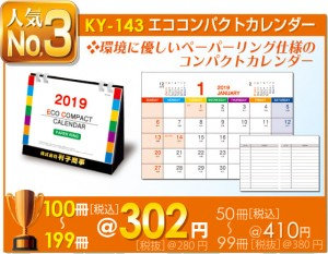 desk-ky143-201807-300x233
